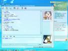 Screenshot sf16147