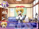 Screenshot #20047