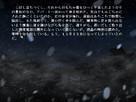 Screenshot sf4147