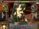 Screenshot sf1148