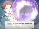 Screenshot sf20648