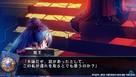 Screenshot sf78848