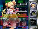 Screenshot sf2249