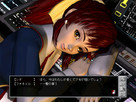 Screenshot sf64949