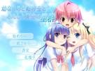 Osananajimi to Tenkousei to Atashi to Natsuzora no Asterism