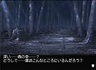 Screenshot sf9649