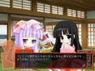 Screenshot sf96549