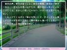 Screenshot sf20750