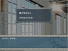 Screenshot sf76351