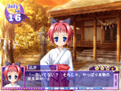 Screenshot #20052