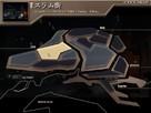 Screenshot sf25253