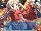 Screenshot sf6753