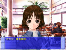 Screenshot sf118954
