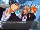 Screenshot sf84154
