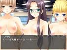 Screenshot sf4655