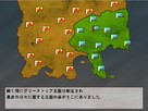 Screenshot sf51355