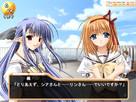 Screenshot sf5455