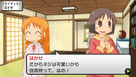 Nichijou: Uchuujin