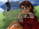 Screenshot sf91855