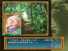 Screenshot sf141356