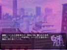 Screenshot sf60056