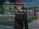 Screenshot sf6856