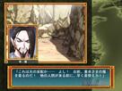 Screenshot sf141358