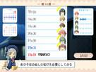 Screenshot sf21458