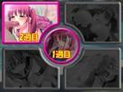 Screenshot sf54058