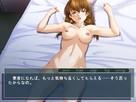 Screenshot sf76658