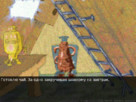 Screenshot sf58359
