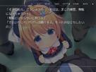 Screenshot sf80259