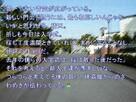 Bokura no Triangle