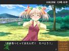 Screenshot sf17160