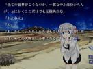 Sou, Atashi-tachi wa Konna ni mo Rifujin na Sekai ni Ikiteiru no dara yo 3 * Kono Sekai de 2 no Hatsubai Yotei wa Arimasen.