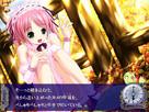 Screenshot sf560