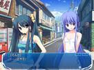 Screenshot sf6460
