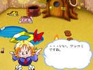 Screenshot sf99860