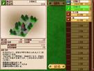 Screenshot sf3562