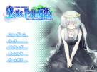 Sora o Tobu, 7tsu Me no Mahou.