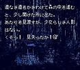 Screenshot sf1363