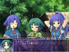 Screenshot sf9663