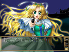 Screenshot sf5164