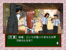 Screenshot sf106765