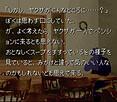 Screenshot sf765