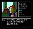 Nishimura Kyoutarou Mystery: Hokutosei no Onna
