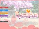 Screenshot sf13466