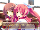 Screenshot sf2066