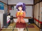 Inokori Dorei Kurabu ~Hentai Youmuin no Ryoujoku Choukyou~