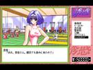 Screenshot sf82567